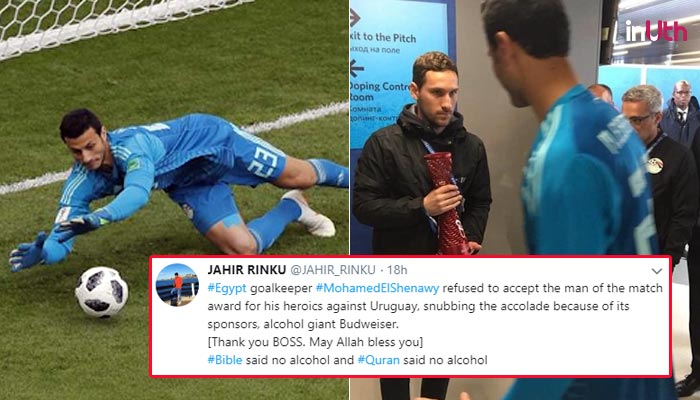 FIFA World Cup 2018: Egypt Goalkeeper Declines Award Because It Was Sponsored By Beer Giant