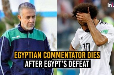 Egyptian commentator dies After egypt's defeat