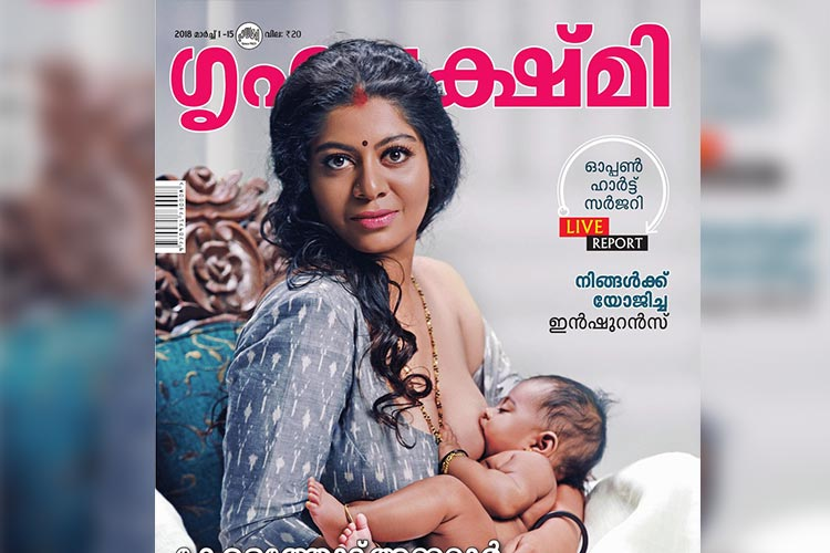 'Obscene To Some, Artistic To Another': Kerala HC On Grihalakshmi's Breastfeeding Cover Photo