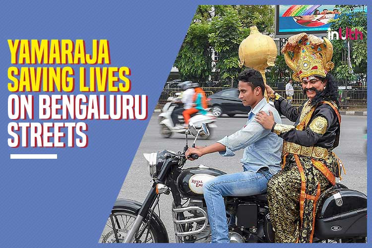 In Bengaluru, Yamaraja Advocates Road Safety