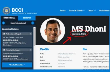 MS Dhoni, MS Dhoni BCCI captain, MS Dhoni BCCI, BCCI mistake, BCCI trolled, BCCI website, MS Dhoni India captain,