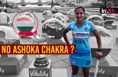 FIH Makes Blunder Ahead Of Women's World Cup, Omits Ashoka Chakra From Indian Flag