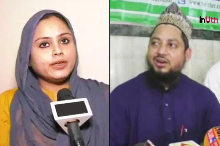 This Muslim Women's Rights Activist Got A Fatwa For Fighting Against Triple Talaq