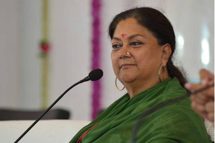 Rajasthan, Vasundhara Raje