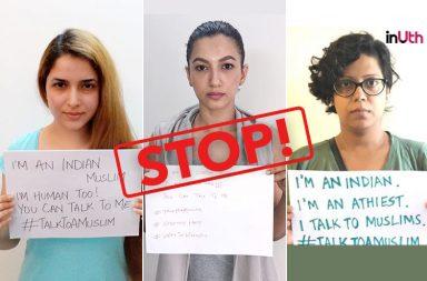 #TalkToAMuslim, Twitter, Swara Bhasker, Hum Saath Saath Hai, Sooraj Barjatya, Indian Muslims