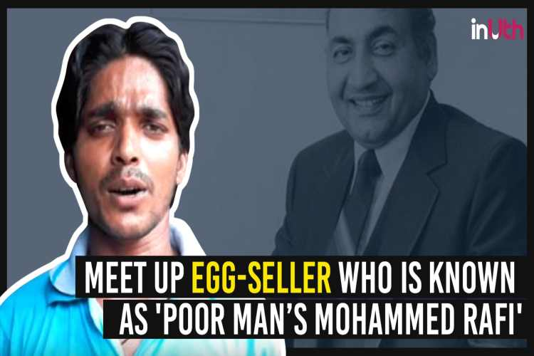 Meet UP Egg-Seller Who Is Known As 'Poor Man's MohammedRafi'