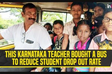 Udupi Teacher Bought A Bus For School Children in His Village