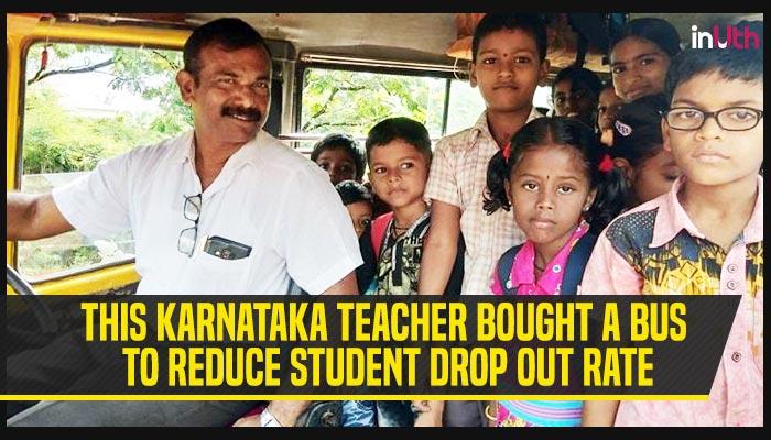 Udupi Teacher Bought A Bus For School Children in His Village