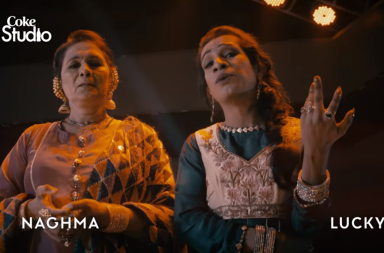 coke studio transgender
