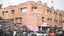 Delhi HC Says No Steps Against JNU Students On Attendance Till Court Decides