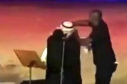 Saudi Arabian Woman Arrested For Hugging A Male Singer During Live Concert