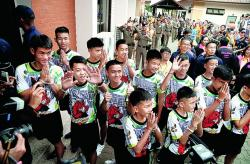 Thailand Boys Recount How The Miraculous Rescue Changed Their Lives