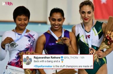 Dipa Karmakar Makes India Proud Yet Again, Wins Gold Medal In World Challenge Cup