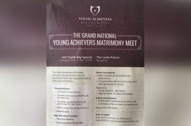 young achievers matrimony ad