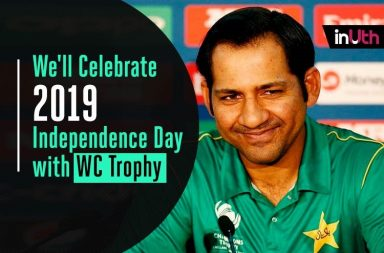 Will Celebrate 2019 Independence Day With World Cup Trophy', Says Sarfaraz Ahmed
