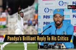 'Critics Are Getting Paid', Hardik Pandya Silences Haters After Maiden 5 Wicket Haul