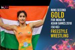 Vinesh Phogat Creates History, Wins Gold For India In 50 kg FreestyleWrestling