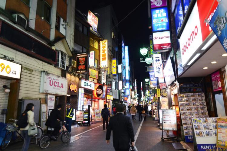 Kichijoji: The Town In Japan That's Named After GoddessLakshmi