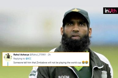 Mohammad Yousuf, ICC World Cup 2019, Cricket World Cup 2019, Pakistan vs India, India vs Pakistan, Pakistan World Cup 2019, Mohammad Yousuf trolled