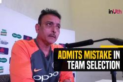 Ravi Shastri Accepts Mistake Of Selecting Kuldeep Yadav In Playing XI At Lord's