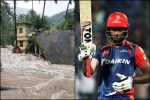 Cricketer Sanju Samson Donates Rs 15 Lakh To Kerala Chief Minister's Relief Fund