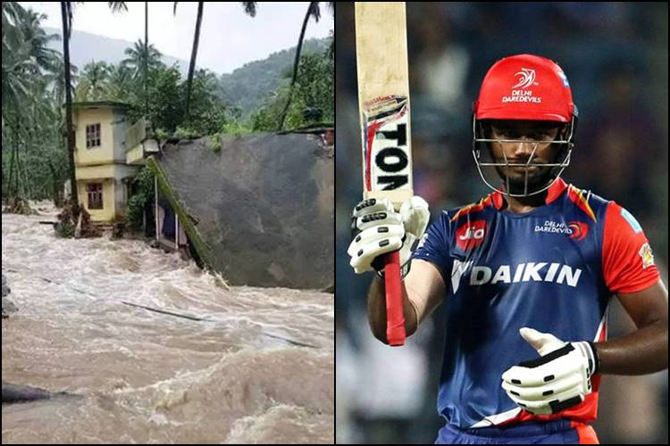 Cricketer Sanju Samson Donates Rs 15 Lakh To Kerala Chief Minister's ReliefFund
