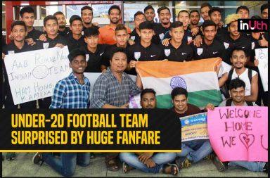 India Football U-20 tournament, India beat Argentina, COTIF tournament, India football team grand welcome, COTIF tournament 2018 India