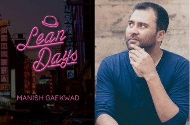 lean days manish gaekwad