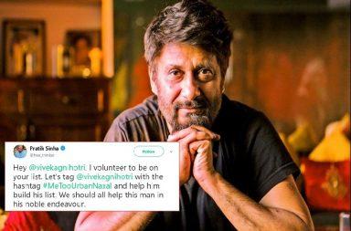 Vivek Agnihotri, Vivek Agnihotri, Twitter, Vivek Agnihotri Urban Naxals, Sudha Bharadwaj, Sudha Bharadwaj Vivek Agnihotri Twitter