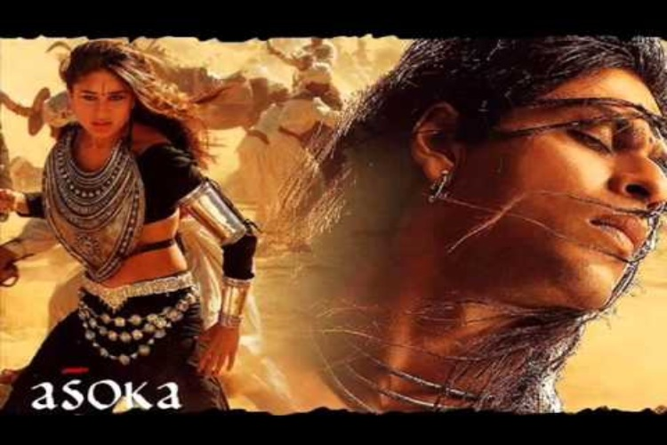 Chakravartin Ashoka Samrat - 21st May 2015 - चक्रवतीन अशोक ...   Ashoka Movie