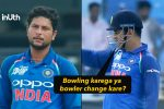 MS Dhoni Dismissing Kuldeep Yadav's Fielding Change Is All You Need To Watch Today