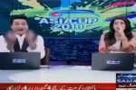 Pakistani News Anchor Shows Middle Finger On Live TV, Twitter Has A Fit