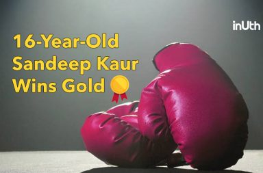 Sandeep Kaur, Sandeep Kaur boxing, Sandeep Kaur gold medal, Sandeep Kaur Patiala, Sandeep Kaur struggle, Sandeep Kaur boxing age, Sandeep Kaur vs Karolina Ampuska, International Boxing Meet, Sandeep Kaur Juniors gold medal