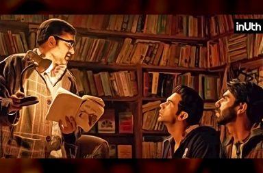 Stree, Stree review, Stree movie reviews, Stree box office, Stree 100 crore box office, Stree Rajkummar Rao, Stree Abhishek Banerjee, Aparshakti Khurrana, Shraddha Kapoor
