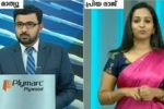 #MuchWow: Malayalam News Channels Show Sign Language Translation Of Daily Bulletins