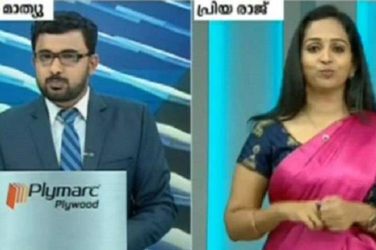 MuchWow: Malayalam News Channels Show Sign Language Translation Of