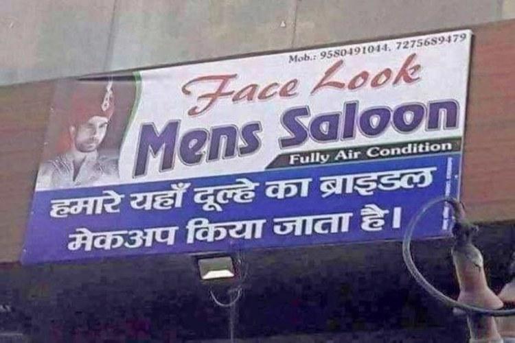 men's bridal look
