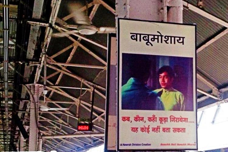 platform_swach bharat