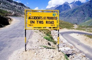 road sign accident Indian Bill Boards Funny Bill boards Funny Hoardings English Language