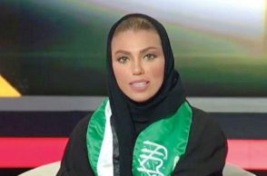 saudi arabia woman news anchor