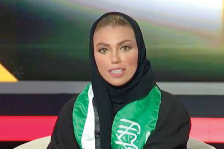 #FutureIsFemale: Finally, A Woman Anchor Delivers News On Saudi Arabia's National TV