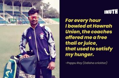 Pappu Roy, Pappu Roy Odisha cricketer, Pappu Roy Deodhar Trophy 2018, Pappu Roy Vijay Hazare Trophy 2018, Pappu Roy debut wicket, Pappu Roy record, Pappu Roy story, Pappu Roy bowling, Pappu Roy Sachin Tendulkar