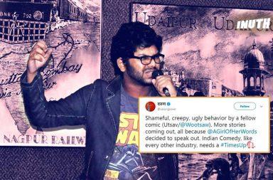 Utsav Chakraborty, Utsav Chakraborty stand-up comic, All India Bakchod, Utsav Chakraborty sexual harassment allegation, Utsav Chakraborty AIB sketches