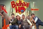 Badhaai Ho Is A Throwback To When Middle-Aged Couples Becoming Parents Was No Big Deal