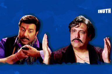 Bhaiaji Superhitt, Bhaiaji Superhitt review, Bhaiaji Superhitt movie review, Rangeela Raja Censor, Rangeela Raja CBFC, Rangeela Raja Bhaiaji Superhitt 90s Bollywood