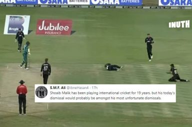 Shoaib Malik, Shoaib Malik weird dismissal, bizarre dismissal, strange dismissal, New Zealand vs Pakistan 2018, Pakistan vs New Zealand 2nd ODI, PAK v NZ, NZ v PAK, Henry Nicholls shoulder, Lockie Ferguson