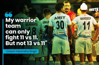 Hockey World Cup 2018, Coach Harendra Singh, Hockey Coach Harendra Singh, Captain Manpreet Singh, India vs Netherlands World Cup, IND v NED, Poor Umpiring, Harendra Singh Angry