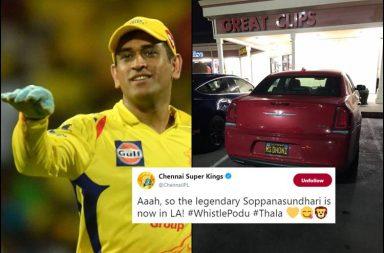 MS Dhoni number plate, MS Dhoni fans, MS Dhoni craziest fan, MS Dhoni crazy fans, MS Dhoni CSK, Chennai Super Kings, IPL 2019, MS Dhoni car