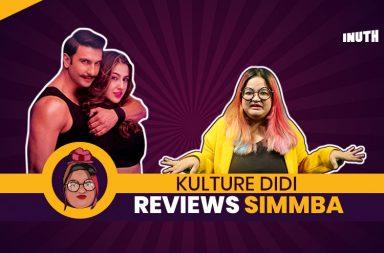bollywood movie review, simmba review, simmba rating, ranveer singh simmba, ranveer singh, sara ali khan, rohit shetty, kulture didi