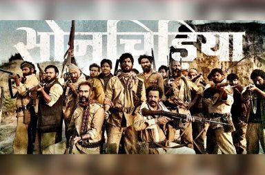 Sonchiriya, Sonchiriya teaser, Sonchiriya trailer, Sushant Singh Rajput Sonchiriya, Bhumi Pednekar Sonchiriya, Ranvir Shorey, Manoj Bajpayee, Ashutosh Rana